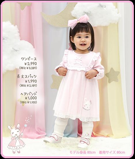 CC213web catalog4.png