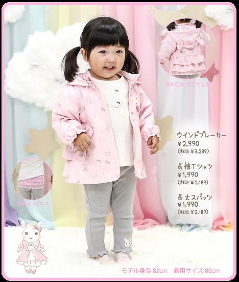 CC213web catalog5-2.png