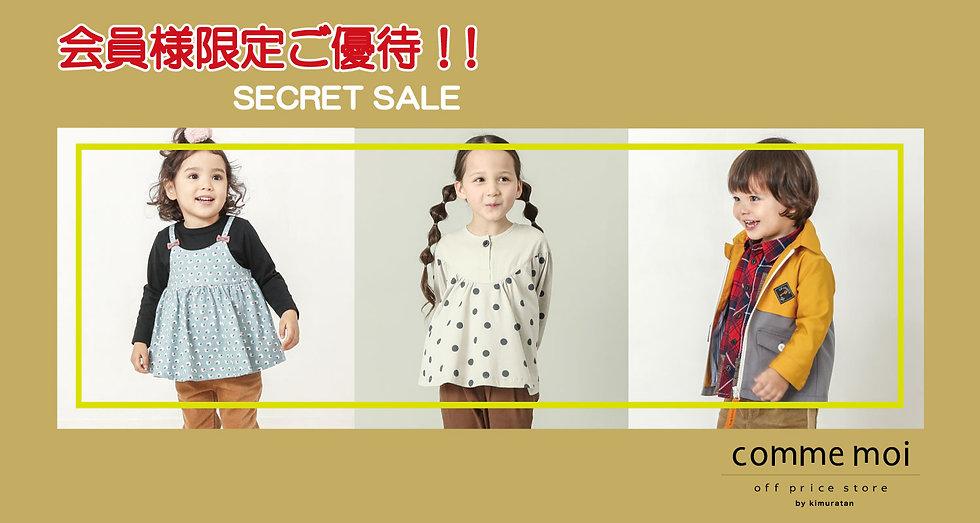 秋SS_COM3.jpg