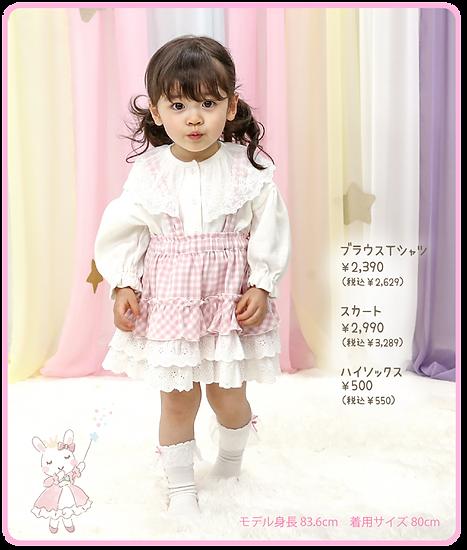 CC213web catalog8.png