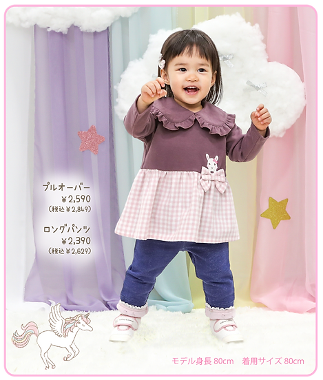 CC213web catalog6.png