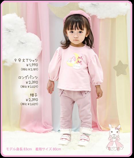 CC213web catalog7.png