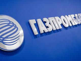 "Газпромбанк вышел из капитала ""Авиапарка"""