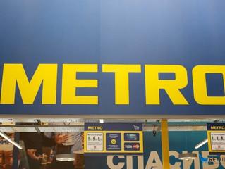 Metro поможет ресторанам разработать сайт