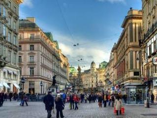 ВТБ продал свой особняк в Вене