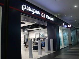 В ТРЦ «Мозаика» придет фирменный магазин Gloria Jeans