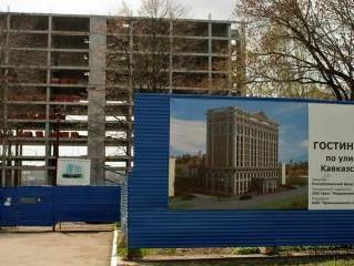 В Саранске к осени откроют отель для VIP-гостей FIFA