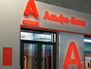 Альфа-Банк популяризирует чтение в России