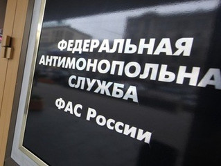 ФАС подозревает «Фармстор» в картельном сговоре
