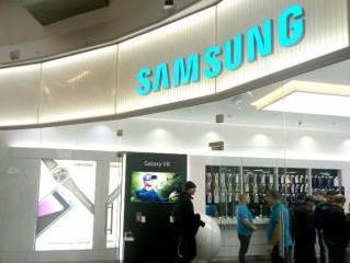 В Архангельске появился Samsung