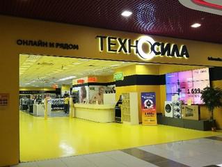 Интернет-магазин «Техносила» будет закрыт.