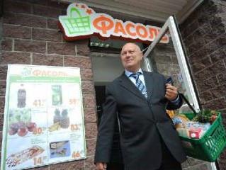«Метро» открывает новую «Фасоль» в Москве