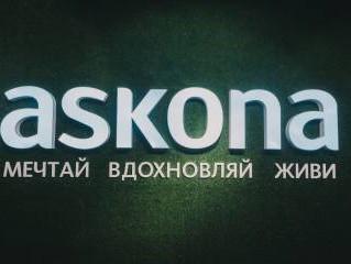 Askona опробует стрит-ритейл на Кутузовском