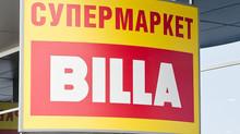 «БИЛЛА». Сеть довела долю продуктов российских производителей до 80 %