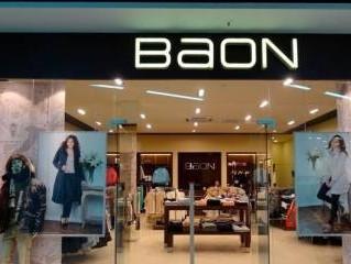 «Baon» пришел в ТРЦ «Планета» Новокузнецка