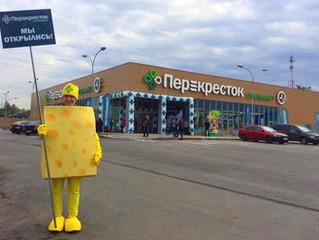 X5 открыла 11000-ый магазин в России