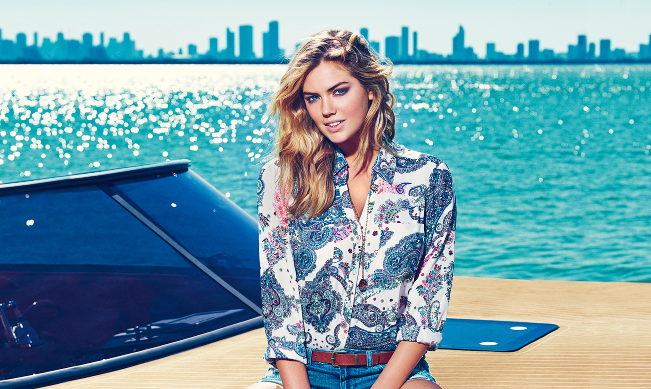 Express with Kate Upton