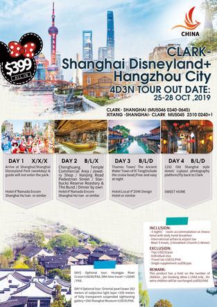 Clark Shanghai Disneyland
