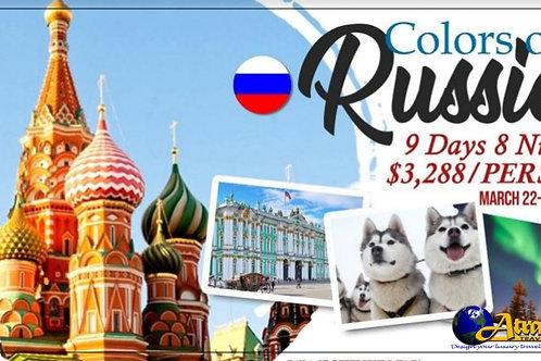 Amazing Russia Tour 2019