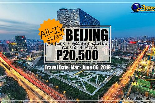 Beijing China 2019