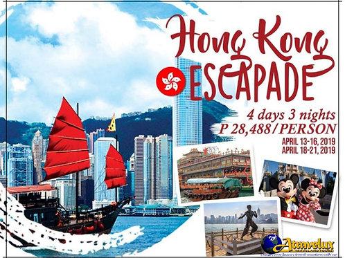 HongKong Escapade 2019