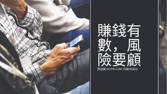 小林赴陸賺錢記必懂白話大陸公司法,為家為子,不得不拚(一)|中國大陸商務法律|海內外商標、著作權註冊申請|賀田網