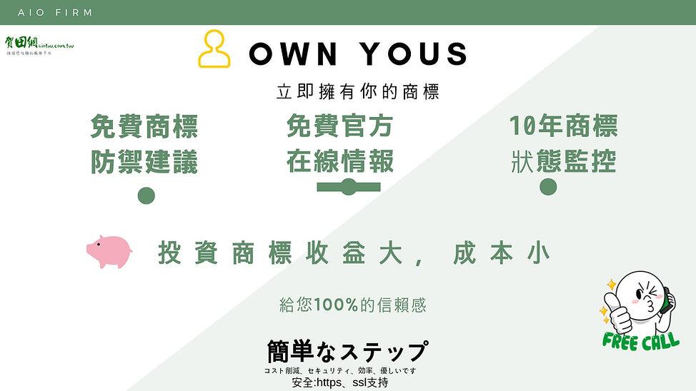 賀田網 100信賴new-min.jpg