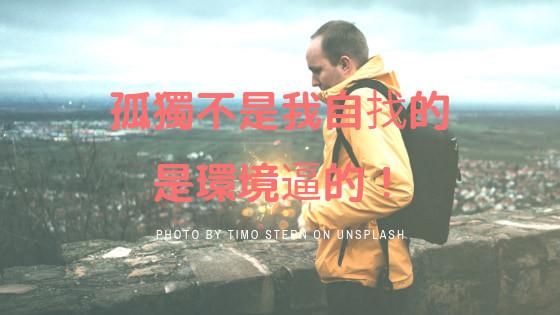 小林赴陸賺錢記,白話大陸刑法(一),為生活懂法不吃虧!|中國大陸商務法律|海內外商標、著作權註冊申請|賀田網