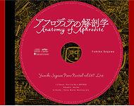 jc-back-ura_CD有り01 (2).jpg