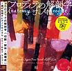 label_A文化庁芸術祭参加マーク.png