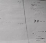 《250年目のtell me…「B'」★その3》Boulez : Sonate No.3 📖