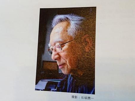 湯浅譲二先生「我が音楽人生」の講演会)@慶應大学三田キャンパス---音楽三田会主催