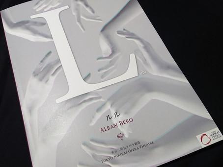 カロリーネ・グルーバー演出によるアルバン・ベルク/オペラ『ルル』