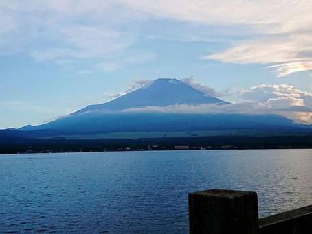 バイバイ山中湖
