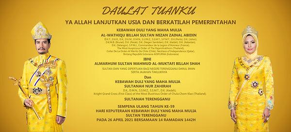 Keputeraan Sultan Terengganu 2021.jpg