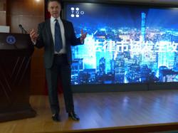 Shenzhen-Bar-presentation-photo