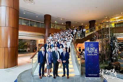 Jaap Bosman Shanghai Intelligeast 2019 2