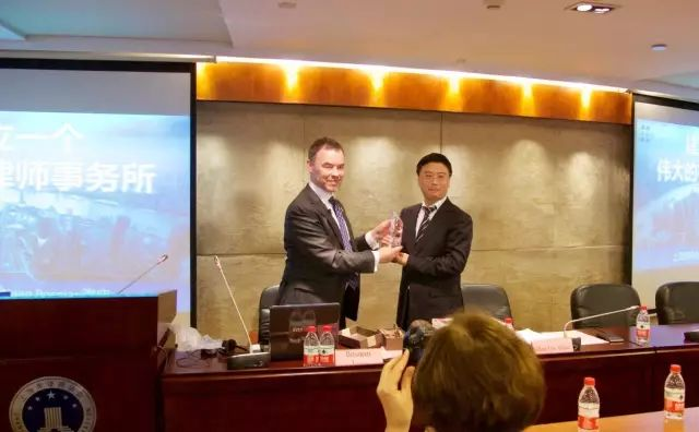Shanghai Bar Association, Jaap Bosman, TGO Consulting