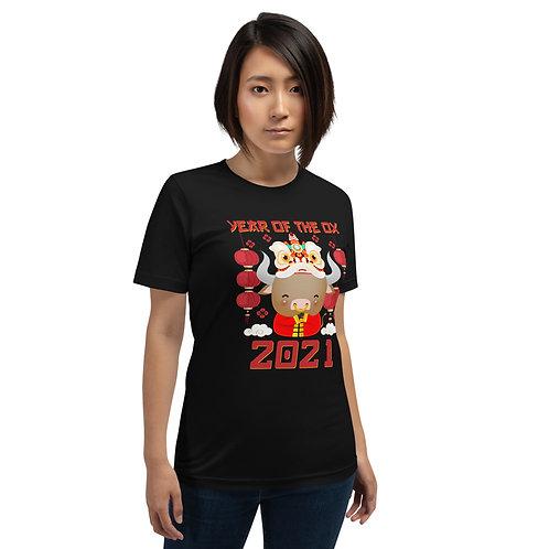 Year of the Ox - Short-Sleeve Unisex T-Shirt