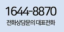 전화번호.jpg