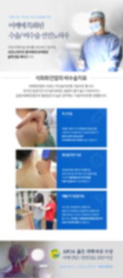 석회화건염의비수술치료.jpg