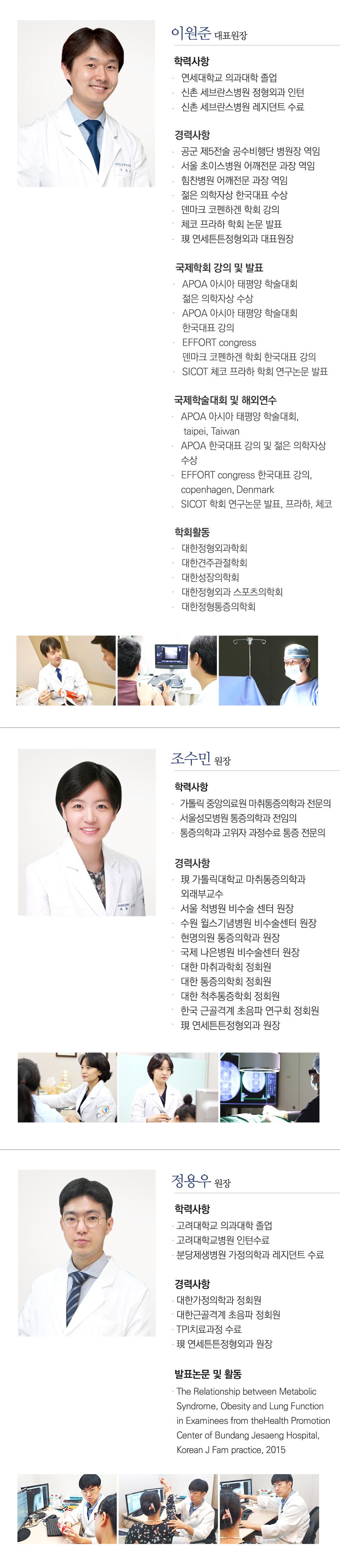 의료진소개_20200922.jpg