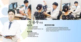 정용우과장_20190708.jpg