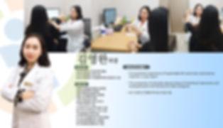 김영완과장프로필_20191007.jpg