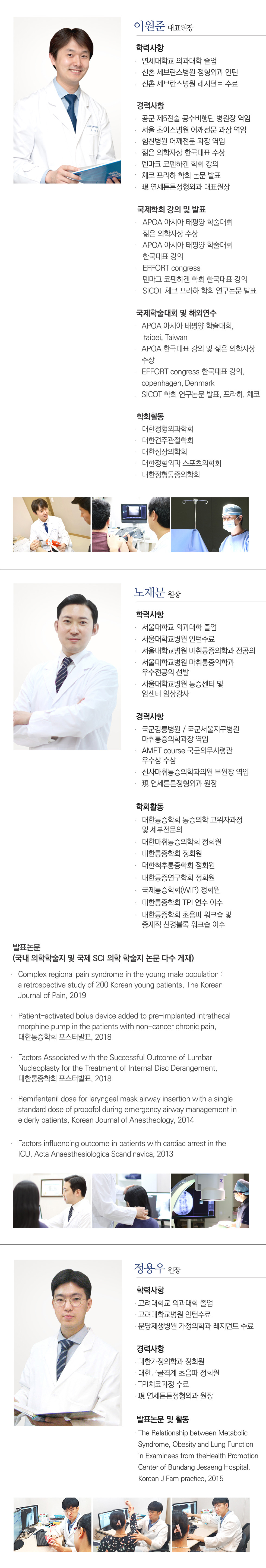 의료진소개_20210209.jpg