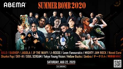 summerbomb2020.png