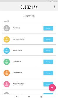 RIckshaw list.png