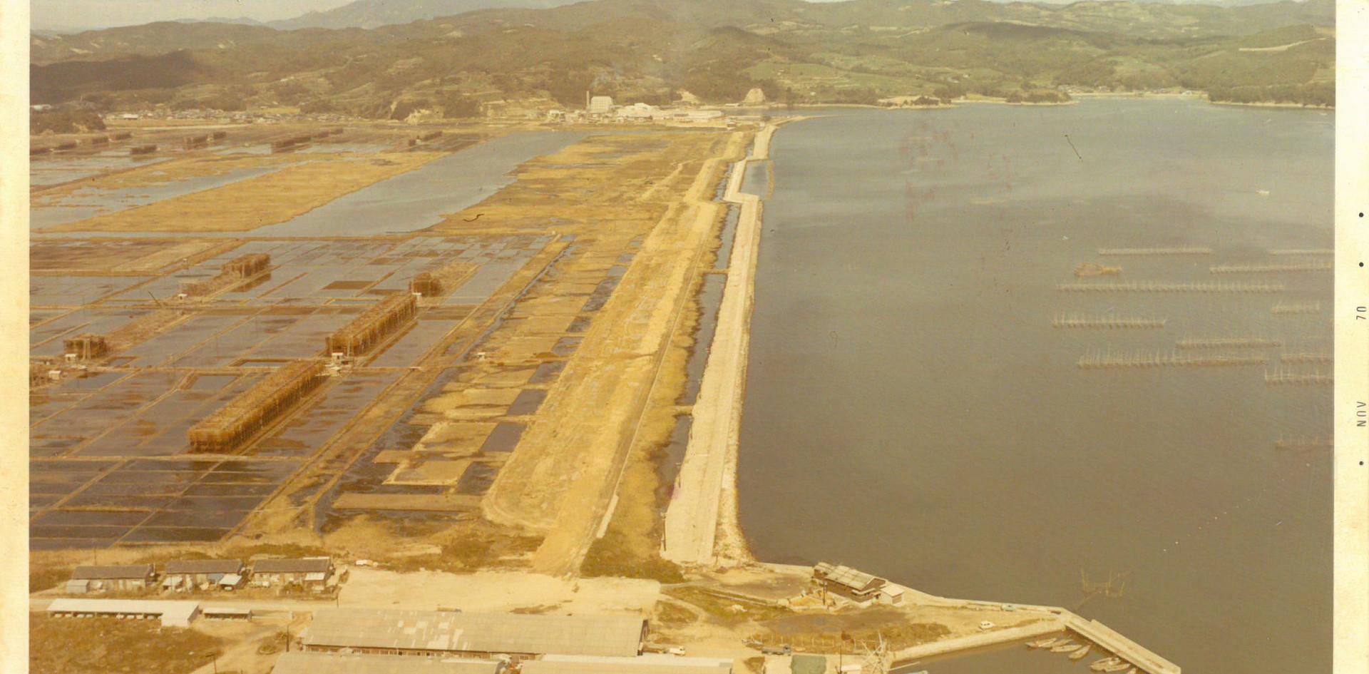 昭和40年代の錦海湾と塩田