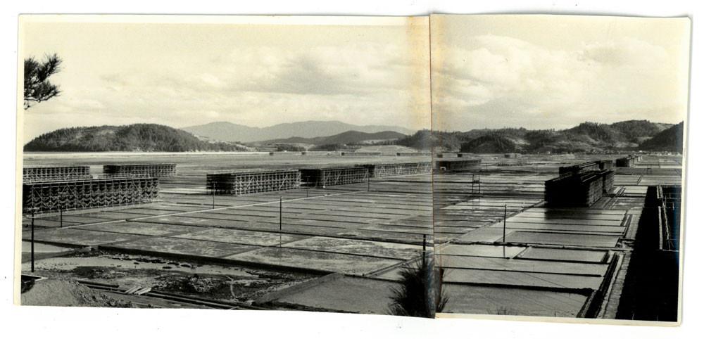 旧錦海塩業塩田跡地と枝条架