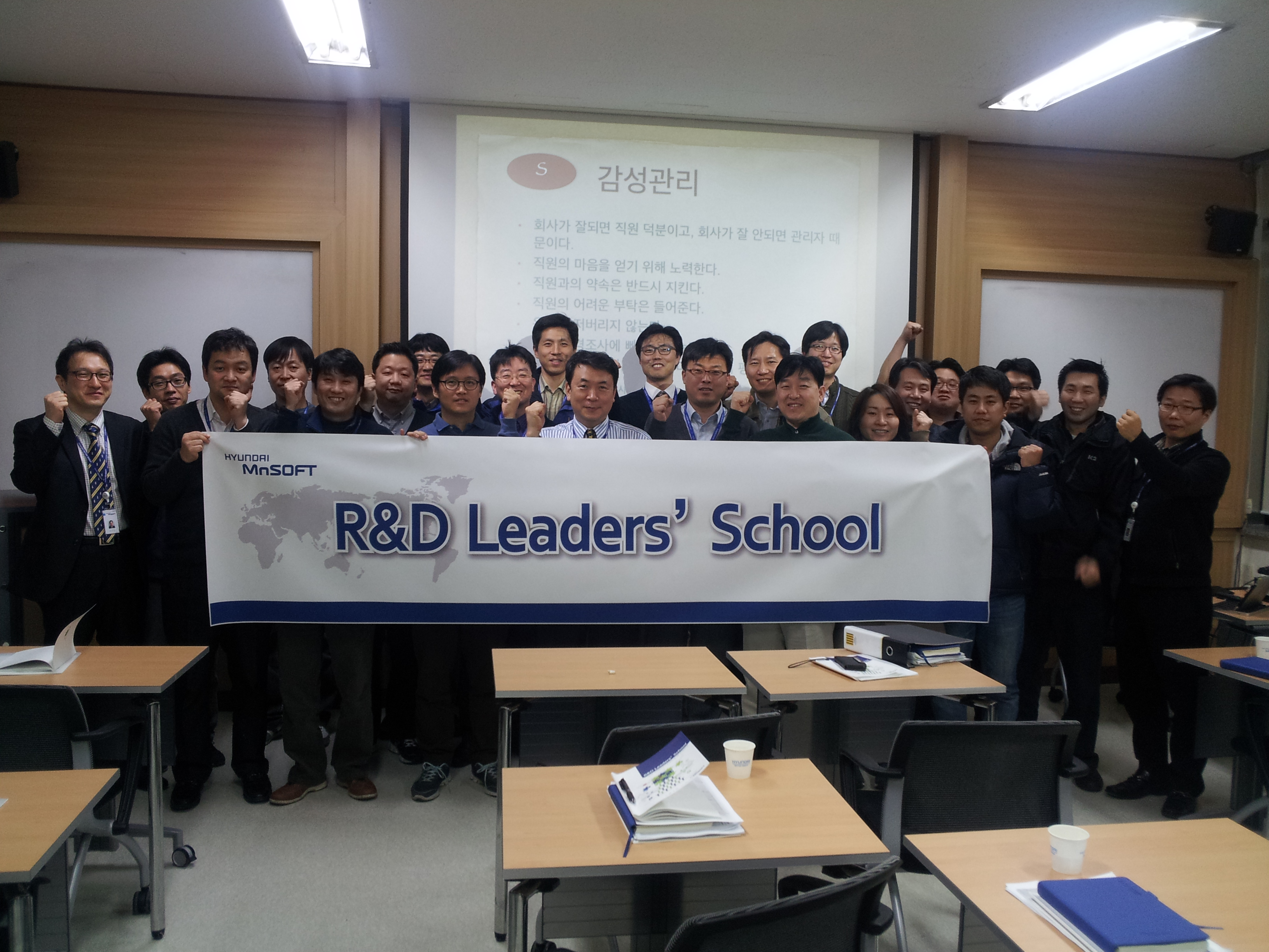 RD Leaders' School.jpg